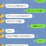 2016y01m21d_124917193